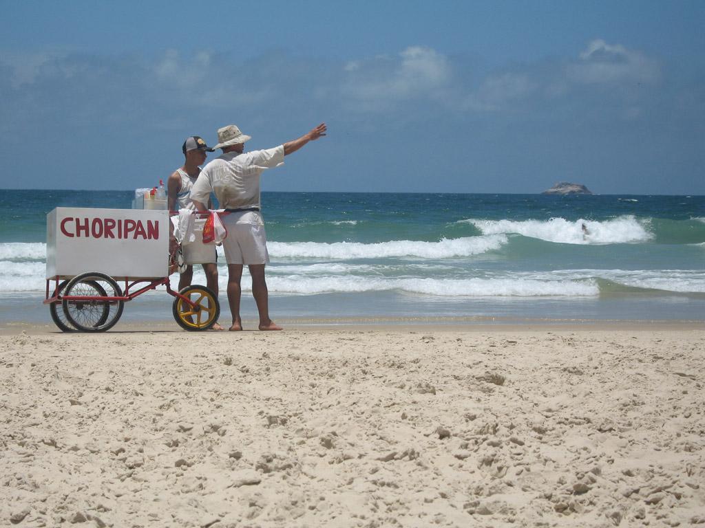 Пляжи Флорианополиса в Бразилии, фото 3