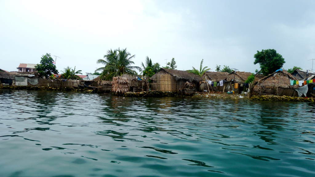 Пляж Комарка Куна Яла в Панаме, фото 1