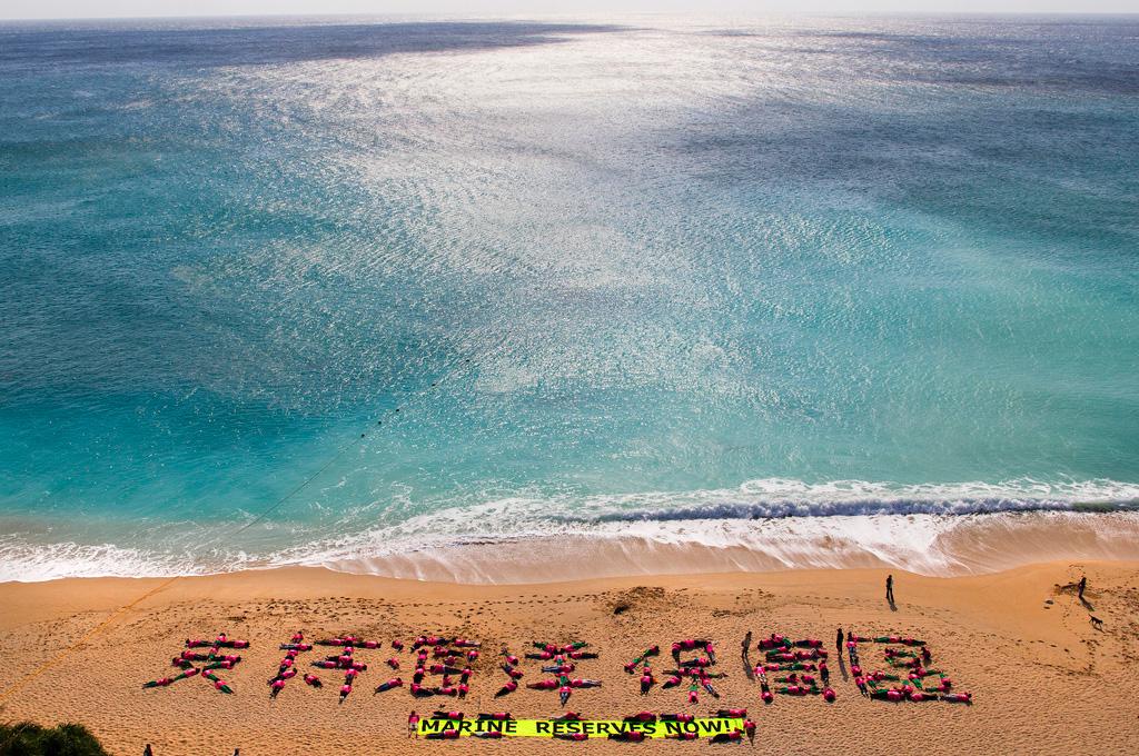 Пляж Байша в Тайване, фото 2